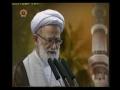 Tehran Friday Prayers - 25 Jun 2011 - آیت للہ امامی کاشانی - Urdu