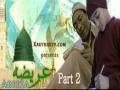 Movie Areeza - KautharTv Presentation - Part 2 - Urdu sub English