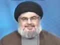 [ENGLISH] Sayyed Nasrallah Speech on the STL Indictment - 02 July 2011