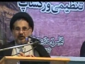 Speech H.I. Hasan Zafar Naqvi - MWM Karachi Div - Tanzimi Workshop 10 July 2011 - Urdu