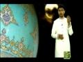 Al-Ajal Al-Ajal - Manqabat Imam Zaman (ajtf) - Measum Hussain - Urdu