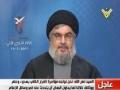 كلمة السيد حسن نصرالله | 7/19/2011 | مؤسسة الشهيد - Arabic
