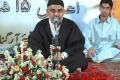 Speech - Wiladat Imam e Zamana (ATFS) - 15 Shaban 1432 - AMZ - Urdu