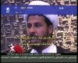 Reasons for Islamic Awakening - Farsi