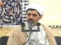 H.I. Rafi - گناه ظلم و کمک به ظالم - Sin contributed to the oppression and unjust - Farsi
