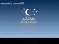 Sermon of Holy Prophet About Month of Ramzan - Urdu استقبال ماہ رمضان - خطبہ رسول اکرم