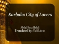 Karbala: City of Lovers - Abdul Reza Helali - Farsi sub English