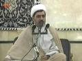 Speech H.I. Rafi - بیماریهای روحی - شرح دعای هشتم صحیفه سجادیه Mental illness - Farsi