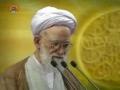 Tehran Friday Prayers - 05 Aug 2011 - آیت للہ امامی کاشانی - Urdu