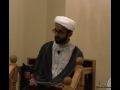 [Ramadhan 2011 Sheikh Salim Yusufali - 3] The Compassion of the Imam (ajf) Desire to be Compassionate - English