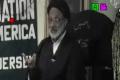 Lecture 7 Ramadan 2011 - H.I. Askari - Shia of Ali and this World - Urdu