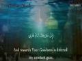 Dua Abu Hamza Thumali دعاء ابي حمزة الثمالي - Arabic sub English
