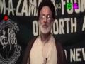 Lecture 12 Ramadan 2011 - H.I. Askari How to acquire Taqwa through Namaz - Urdu