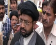 [Quds Day 2011] Rally in Hyederabad India - August 26, 2011 - Urdu