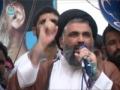 [Quds Day 2011] Lahore Rally - Speech By Ustad Syed Jawad Naqavi - Urdu