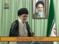 [URDU][31Aug11] ولی امر مسلمین کا عید الفطر پر خطاب Ayatullah Khamenei on Eid-ul-Fitr