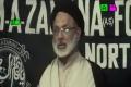 Lecture 25 Ramadan 2011 - H.I. Askari - Kia mujh main taqwa hai? - Urdu