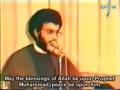 السيد حسن نصر الله - ما هي ولاية الفقيه Hasan Nasrallah on Walayatul faqi - Arabic sub Eng