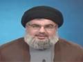 Sayyed Nasrallah (H.A) about Rahber Sayyed Ali Khamenei (H.A) - Arabic sub English