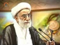Tehran Friday Prayers 09 Sep 2011 آيت اللہ احمد جنتى - Urdu