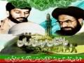 [ISO Tarana 2011] Aashiqane Mehdi-e atfs Zaman - Urdu [Audio]