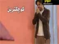 رحلة مع الفارسية - الحلقة 12 Learning Farsi - Arabic