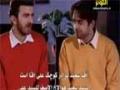 رحلة مع الفارسية - الحلقة 13 Learning Farsi - Arabic