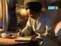 [1] الاوتاد - حياة العلامة الطباطبائي ره - Shia Scholars - Arabic