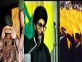 [Farsi Speech] Sayyed Hassan Nasrallah تاریخچه حزب الله لبنان - History of Hizullah