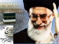 [FRENCH] Vali Amr Muslimeen Ayatullah Ali Khamenei - HAJJ Message 2011