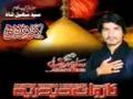 Hay Sakina (sa) - Nauha 2012 - Saleem Raza - Urdu