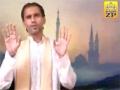 Mushkalain Kar De Tu Asaan - Ali Deep Rizvi - Manqabat - Urdu