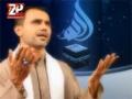 Rabbana Teri Panah - Ali Deep Rizvi - Manqabat - Urdu