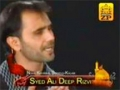 Main To Hoon Ghulam e Syeda (s.a) - Ali Deep Rizvi - Manqabat - Urdu