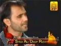 Hum Ne Lutf e Khaliq Se - Ali Deep Rizvi - Manqabat - Urdu