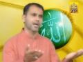 Khuda Khair Karay - Ali Deep Rizvi - Manqabat - Urdu