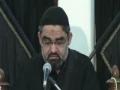 4- انصار حُجت کی صفات Ansaar of Imam Zaman and their qualities 29th Jan 2008 [incomplete] - Urdu