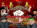 [Audio][01] - Intro - Ali Deep Rizvi - Noha 2011-12 - Dast-e-Khuda Bar Sar-e-Ma - Urdu