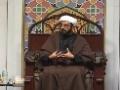 [03] Awakening of the Hearts - Sheikh Salim Yusufali - Muharram 1433 - English
