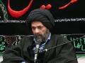 [06] Love of Allah - Ingredients of Spiritual Success - H.I. Sayyed Abbas Ayleya - Muharram 1433 - English