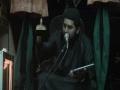Hussain (as) On Sale! - REPLY To Ammar Nakshwani-s Belief on ''Demanding Money'' - English