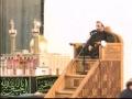 سخنراني شب تاسوعاي حسيني H.I. Panahiyan Speech - 9th Muharram Night 1433 / 1390 - Farsi