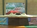Islamic Iran rejects US request to return spy drone - 13 December 2011 - English