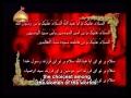 Shaheed Mutahhari on Reason of Uprising of Imam Hussain (a.s) - Farsi sub English