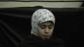 2008 Majlis Hazrat  Zainab (a.s) - Aliha Rizvi  Sunday School Hussaini Calgary - English