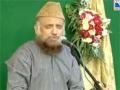 Hum Aal-e-Mustafa Ke Sahare - Syed Muhamamd Fasih Uddin Soharwardi - Urdu