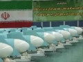 Mass-produced Ghader of anti-ship missile 2011 موشک کروز قادر - IRGC - English