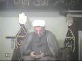 [1/4] The Philosphy of Ghaibat-e-Imam - H.I. Hurr Shabbiri - Urdu