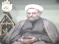 [3/4] The Philosphy of Ghaibat-e-Imam - H.I. Hurr Shabbiri - Urdu