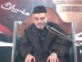 [4] اسلامی اخلاقیات اور معاشرتی بیداری - H.I. Syed Ali Murtaza Zaidi - Safar 1433 - Urdu